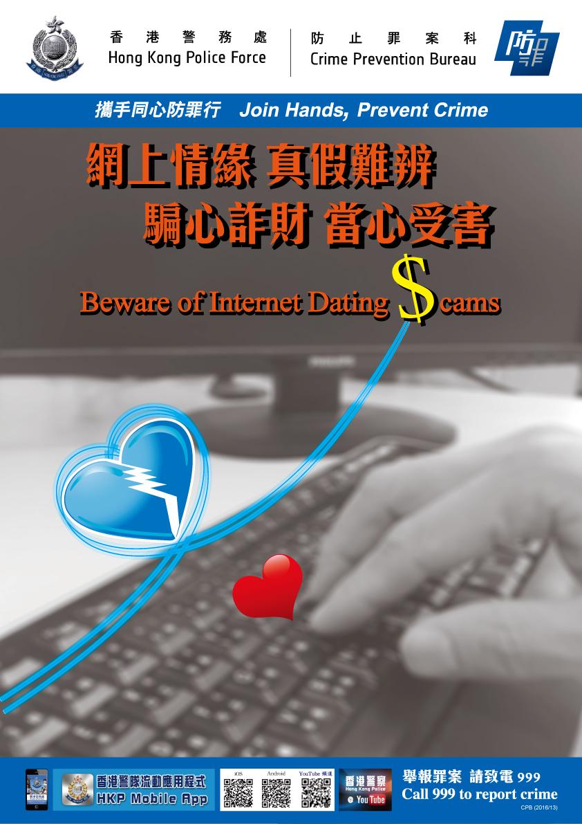 Crime on online dating sites