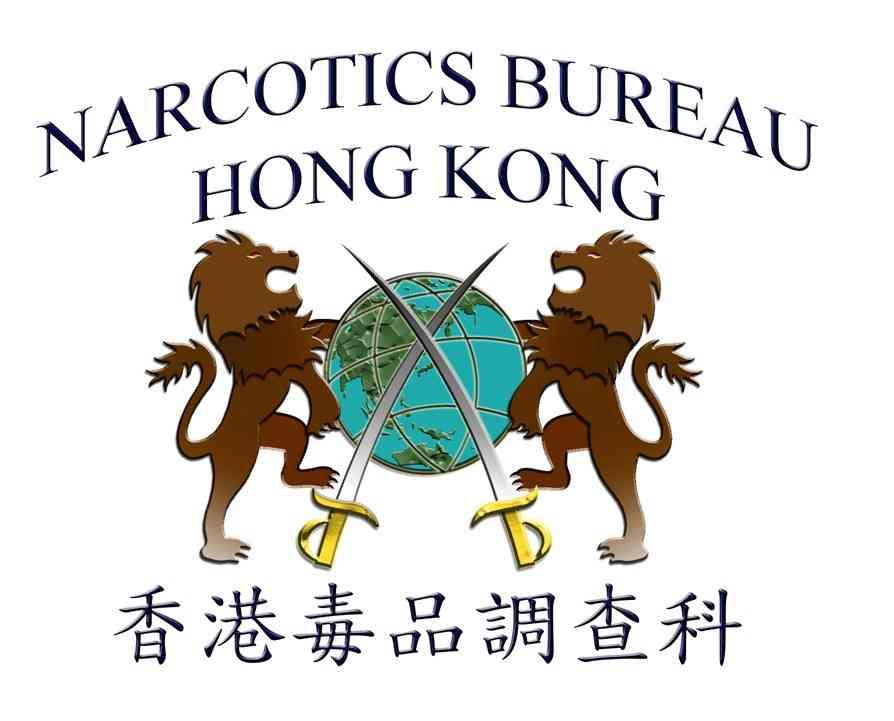 Hong Kong Police Anti-Drug Formations - Hong Kong Police Force