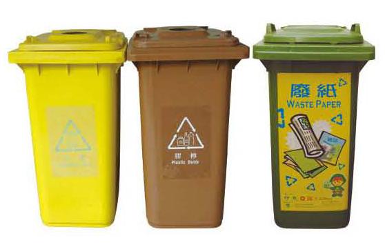 垃圾桶 垃圾箱 558
