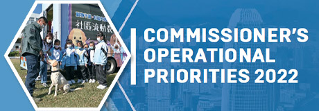Commissioner's Operational Priorities 2019
