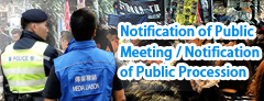 Notification of Public Meeting / Notification of Public Procession