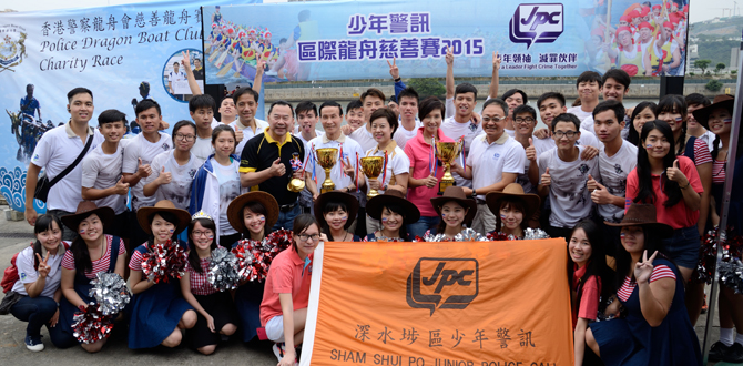 JPC Dragon Boat Charity Race Photo