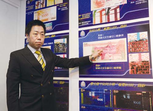 2013 hong kong police review. Black Bedroom Furniture Sets. Home Design Ideas