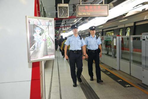 2013 Hong Kong Police Review