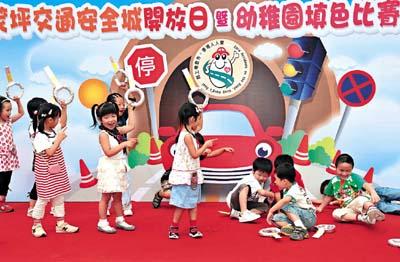 幼稚园学生表演道路安全歌舞