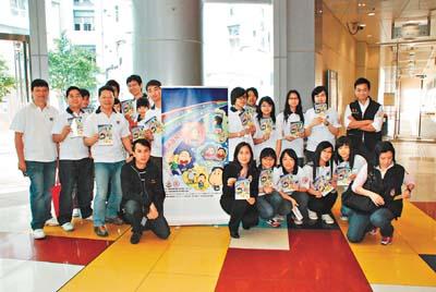 香港家庭福利会及防止虐待儿童会合办「培育小