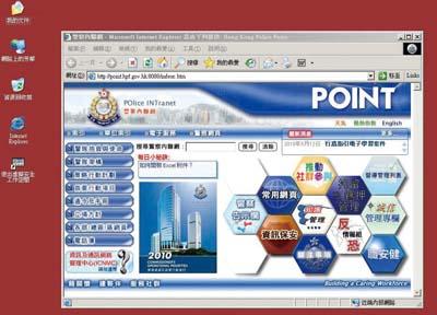 香港警队 电脑桌面